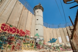 Israeli watch-tower, Bethlehem