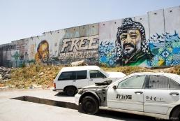 Israeli separation barrier near Ramallah